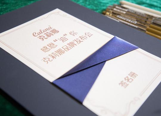 """感恩""""油""""你·克莉娜品牌发布会在深圳、上海、北京等全国13个重点城市隆重举行"""