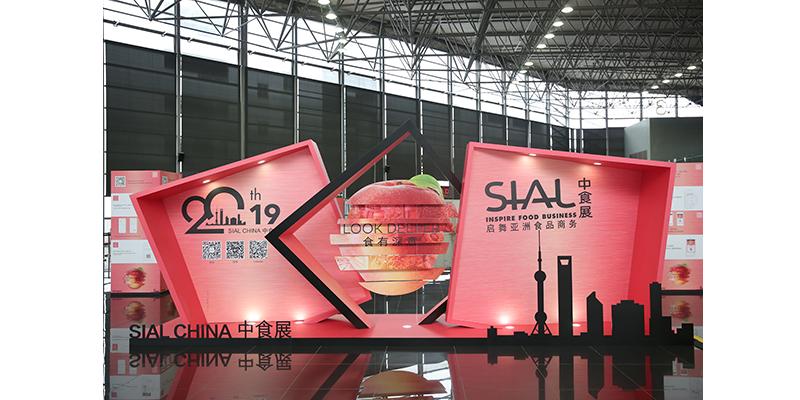 【燃情油你 点食成金】克莉娜beplay下载助力第二十一届SIAL China 中食展